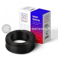 Нагревательный кабель Ergert ETRG 30 (Германия)