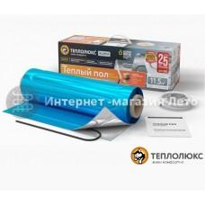 Алюминиевый мат Теплолюкс Alumia (Россия)